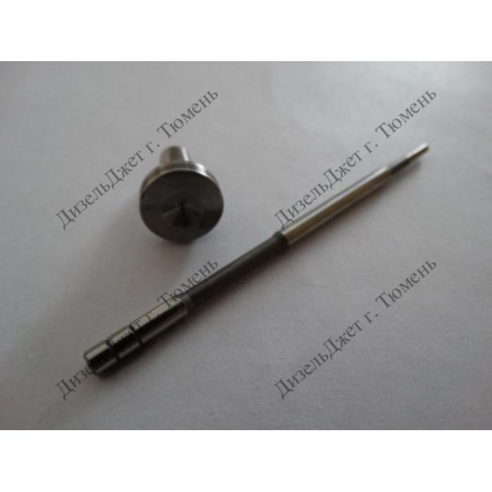 Клапан со штоком (мультипликатор) F00RJ02103