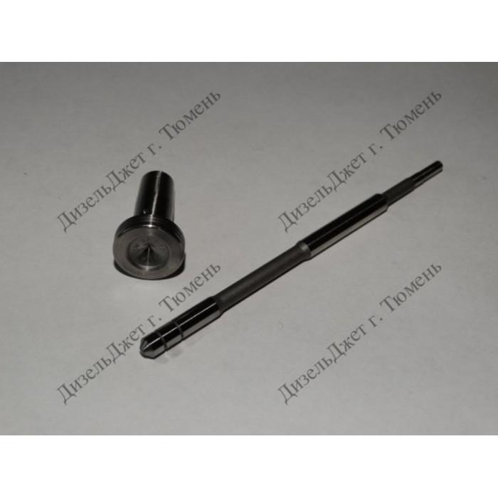 Клапан со штоком (мультипликатор) F00RJ01941