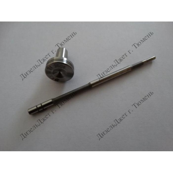 Клапан со штоком (мультипликатор) F00RJ02506