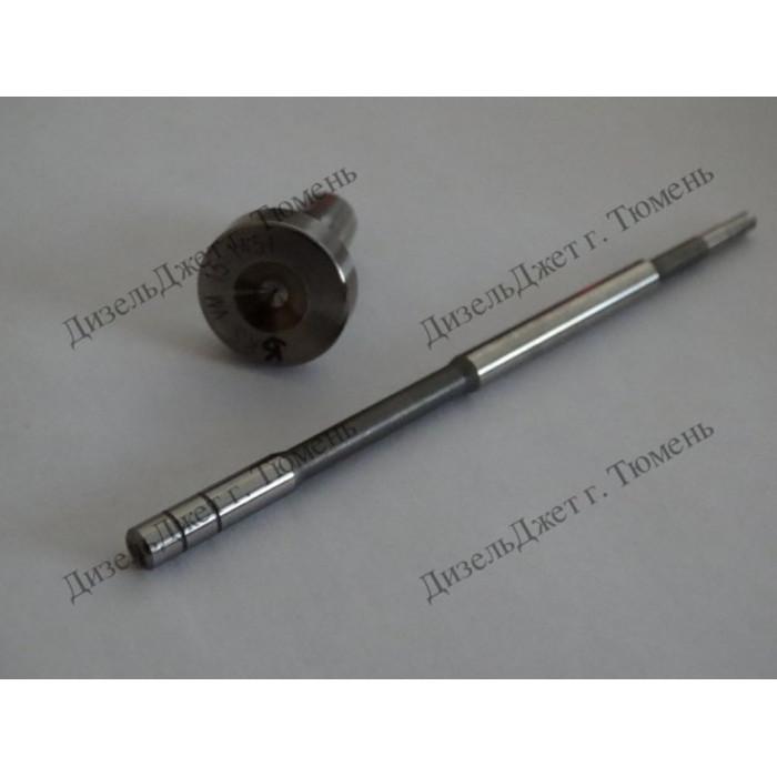 Клапан со штоком (мультипликатор) F00RJ01451