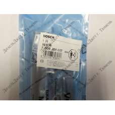 Клапан со штоком (мультипликатор) F00RJ01657